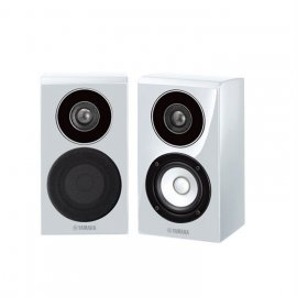 Speakers Yamaha NS-B700PW