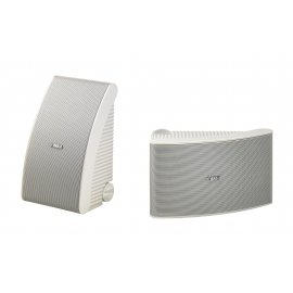 Outdoor speakers Yamaha NS-AW592 W
