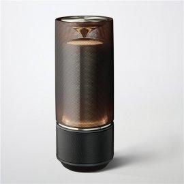Speaker Yamaha Relit LSX-70