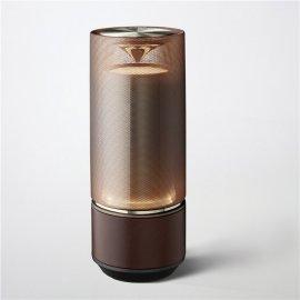 Speaker Yamaha Relit LSX-70 Bronze